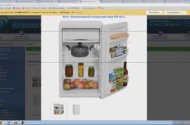 Вывоз бесплатный старого холодильника